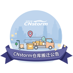 CNstorm仓库搬迁公告